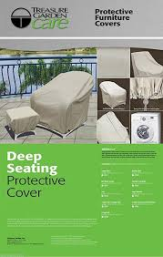Image result for treasure garden protective covers 2018